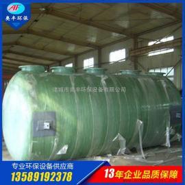 【实体厂家直销】供应生活污水处理一体化小型污水处理设备