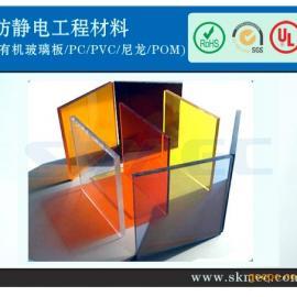 供应观察窗设备罩专用防静电压克力板