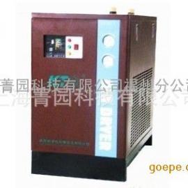 凯特欧KTO水冷式干燥机 代理直销