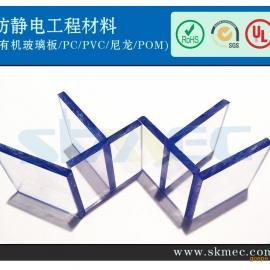 供应电子测试治具夹具,PCB档板抗静电PC板