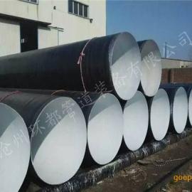 输水管道ipn8710防腐钢管