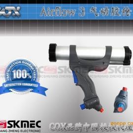 供应英国COX-Airflow3腊肠型气动胶枪