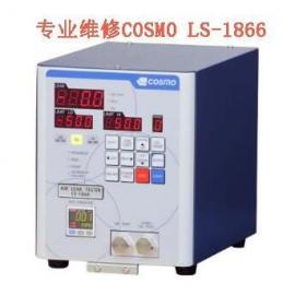 *维修COSMO LS-1866空气测漏仪(不限型号)