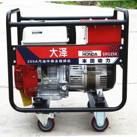本田进口250A汽油发电电焊机多少钱