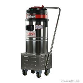 小型工厂车间仓库用电瓶吸尘器 威德尔WD-3070