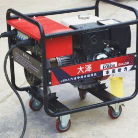 移动式本田280A汽油发电焊机厂家