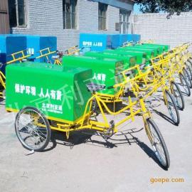 厂家批发人力保洁车、玻璃钢三轮垃圾车不锈钢保洁车脚踏垃圾车