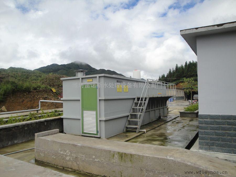 天门MBR一体化中水回用设备生产厂家