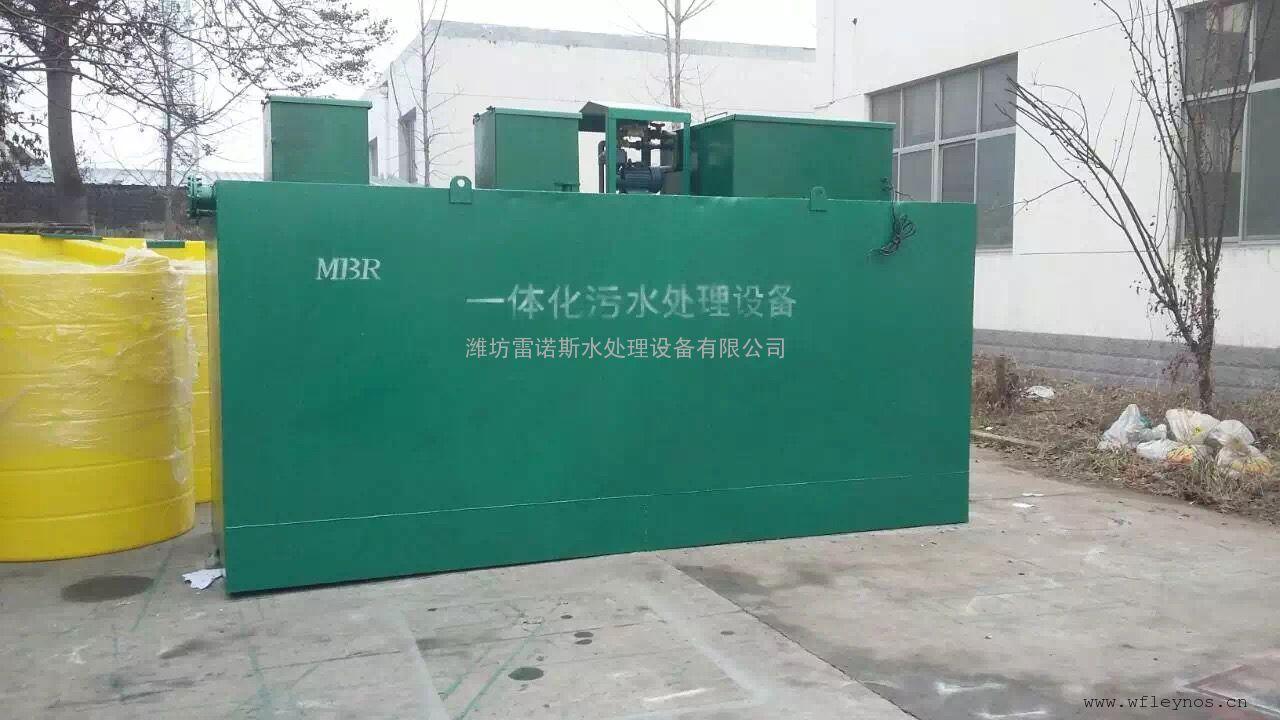 景德镇MBR一体化中水回用设备生产厂家