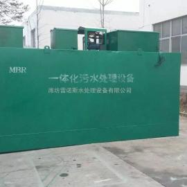通辽MBR一体化中水回用设备生产厂家