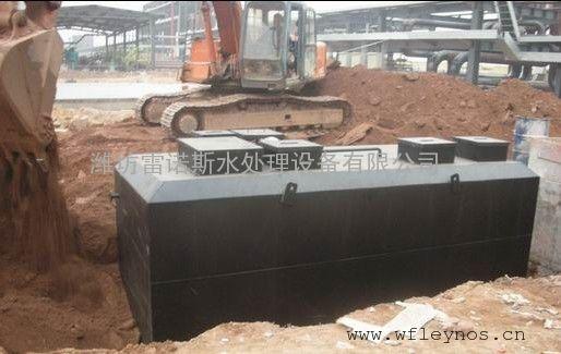 武威MBR一体化中水回用设备生产厂家