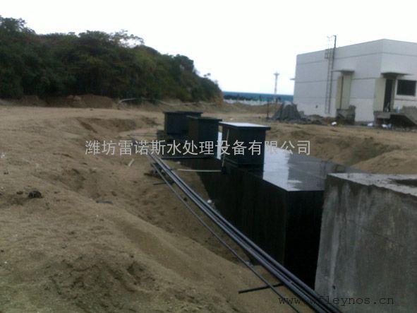 张家界MBR一体化中水回用设备生产厂家