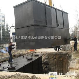 锦州MBR一体化中水回用设备生产厂家