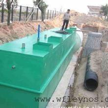 仙桃MBR一体化中水回用设备生产厂家