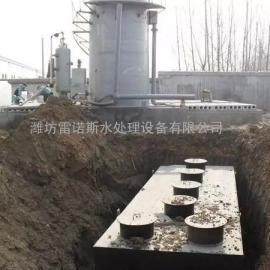 日照MBR一体化中水回用设备生产厂家