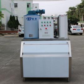 博泰1吨超市制冰机/1吨超市制冰机价格