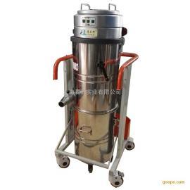 三机器吸尘器 厂房用工业吸尘器 机械厂用吸尘器