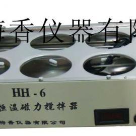 智能型磁力搅拌水浴锅 专业的生产厂家