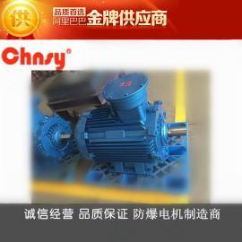YB2-160L-4/15KW隔爆型三相异步电动机/优质YB2防爆电机厂家