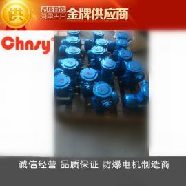 厂家批发供应yb2-632-4 0.18KW防爆电机/YB2三相异步电动机隔爆型