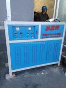 【响咚咚智能电磁采供暖炉 煤改电 热水炉 工厂学校电磁采暖炉