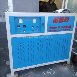 厂家批发供暖锅炉,特好用的电磁环保供暖锅炉-模块化锅炉