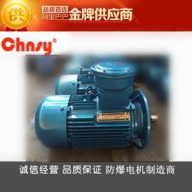 厂家热销YB3高效节能防爆电机/YB3隔爆型三相异步电动机