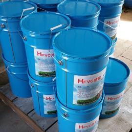 桶�bHFVC防腐涂料