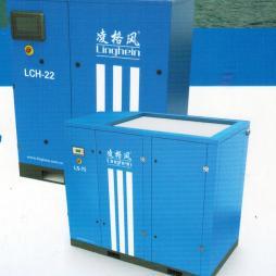 凌格风空压机LCH75