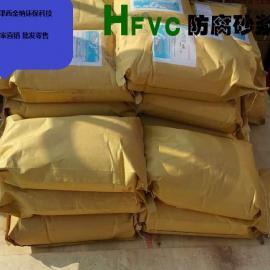 防腐�g抗裂砂�{型�HFVC