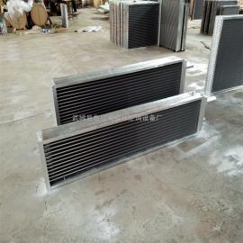 通化地区铜管表冷器厂家