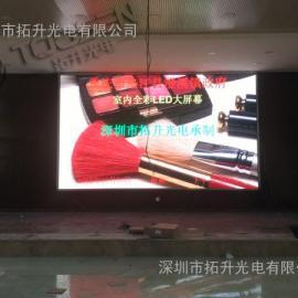 展览馆p1.923高清小视距LED显示屏厂家