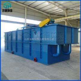 SH 加压式溶气气浮机 高效气浮机 专业厂家直销