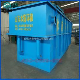 油漆生产污水处理设备 高效溶气气浮机 平流式气浮机 水衡环保