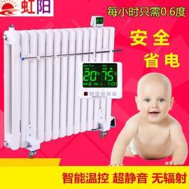 电暖器加水电暖气取暖器省电