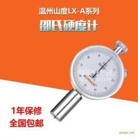 山度LX-A邵氏硬度计硬度仪便携式 测定硫化橡胶和塑料制品硬度