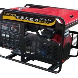 10千瓦发电机/10KW小型汽油发电机