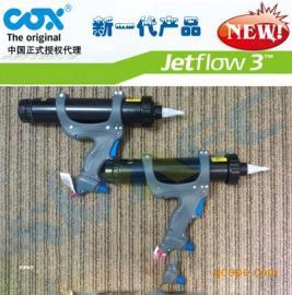 Jetflow型气动打胶枪|旋转喷嘴改变施胶模式