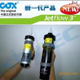 双振供应Jetflow3气动胶枪