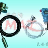 供应江苏美安特MAT-600系列射频电容式液位计