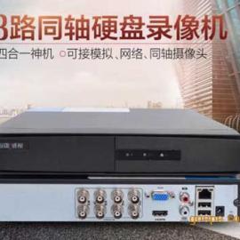 海康威视8路同轴高清录像机DS-7808HGH-F1/M