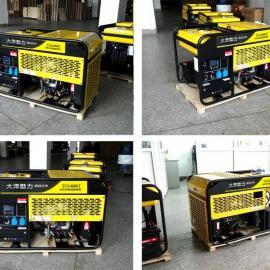 10KW柴油发电机型号规格TO14000ET