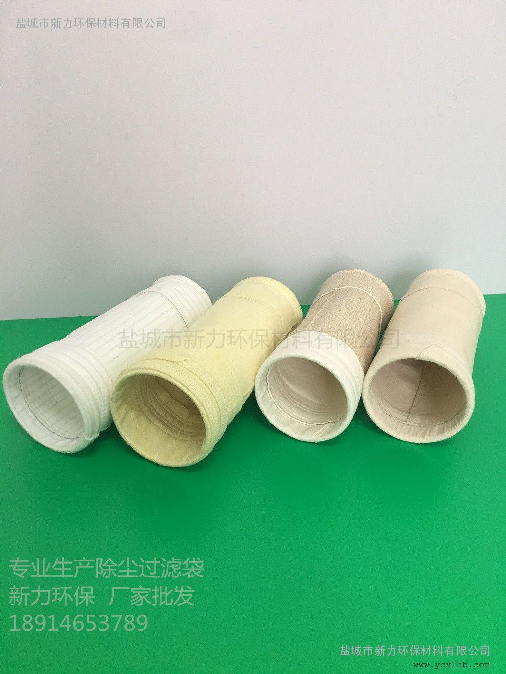 普通常温涤纶防水过滤袋厂家批发