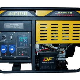 开架式发电机/双杠开架式柴油发电机10千瓦
