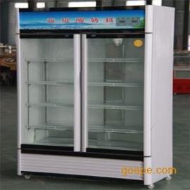 浩博双开门酸奶机