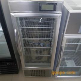 浩博128L酸奶机