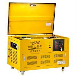 12千瓦发电机-12千瓦静音汽油发电机