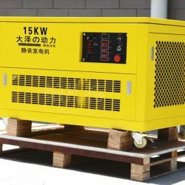 家用静音发电机/全自动家用发电机TOTO15