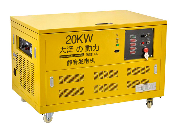 20KW汽油发电机/20KW静音汽油发电机价格