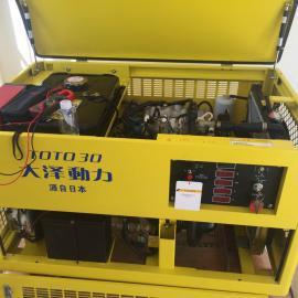 全自动电动机/全自动30千瓦柏油电动机